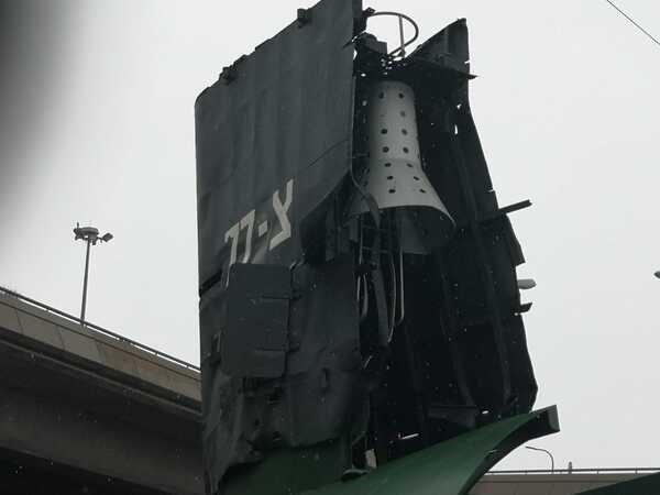חלק מגשר הצוללת המוצב בכניסה למוזיאון חיל הים בחיפה.